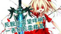CSOL霸主武器【魔魂】重剑全方位测评