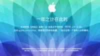 【阿炳科技】苹果2016秋季新品发布会汇总