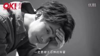 OK!× 马天宇 — 温暖的大男孩