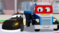超级变形卡车 第1集 变成警车抓捕超速车辆