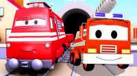 火车特洛伊 第4集 能救火的消防车弗兰克