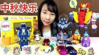 第10集 中秋节做年糕 魔幻车神蛋蛋小子 新魔力玩具学校