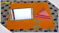 《久依纸艺》折纸教程 - 手机支架