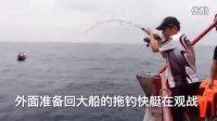 【一啸渔乐】鲣鱼也疯狂(上)精彩花絮