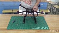 【跟强哥学做多轴无人机】(三)S500型无人机的组装2