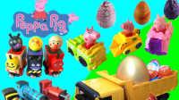 小猪佩奇欢乐妙妙屋与超级光头强大金蛋熊出没奇趣蛋玩具工厂亲子游戏