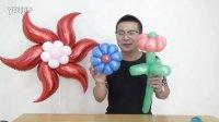 水晶气球 气球造型--多瓣花 气球视频 气球 魔术气球教程 魔术气球 气球教程 气球拱门 气球花 气球魔术教程 气球造型教程 气球装饰 经典街卖造型 气球布置