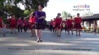 谁是我的新郎zhanghongaaa自编38步原创舞蹈