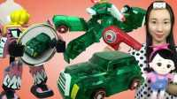 悍角黄牛(绿)魔幻车神蛋蛋小子第三季 新魔力玩具学校