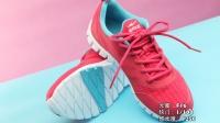 简易产品布光教程-鞋子的拍摄