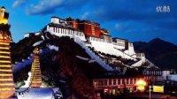 西藏 拉萨 漫步布达拉宫广场