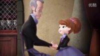 小公主苏菲亚之迷-伸出援手-歌曲-动画-动漫-卡通短片