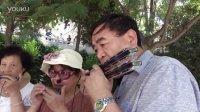 白塔山上欣赏口演奏--男博万视觉