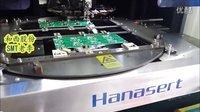 和西股份汉尼赛Hanasert立式自动插件机HS-520B佛山客户生产视频