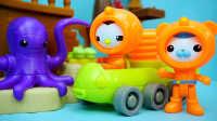 海底小纵队 皮医生的担架舰艇 迪士尼 玩具 海底探险队 巴克队长