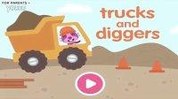 赛哥迷你卡车与挖掘机:驾驶卡车和推土机等工程车造城堡