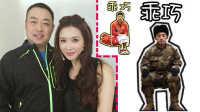 刘国梁开微博之后,张继科马龙集体变乖巧