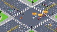 交通信号控制系统FLASH/MG动画