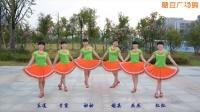 动动广场舞《秀丽江山》