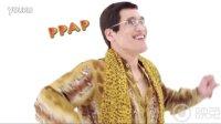 全球疯传的日本大叔洗脑神曲《笔-凤梨-苹果-笔》#P-P-A-P#