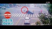 20160927#中国交通事故合集#:开车打电话时错把油门当刹车,执勤的交警被撞飞!