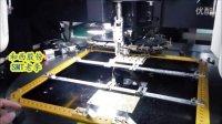 离线立式插件机HS-520A生产视频