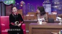 金星脱口秀金星秀2016最新一期嘉宾女神刘嘉玲爆料和梁朝伟相恋趣事