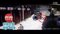 20160928#中国交通事故合集#:家长任由小孩在路上玩耍,悲剧随即发生遭叉车碾压!