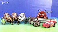 赛车总动员 闪电麦昆和拖拉机套装玩具 板牙 弗兰克 小汽车