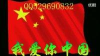 2016.9.30抚顺市朴屯街道庆祝祖国华诞67周年升旗仪式