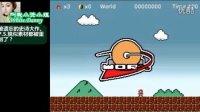 《Super Mario Bros.DDX》游戏实况第1期【史努比·游览】