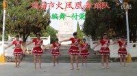 广场舞教学完整版《今生与你共相随》2016最新广场舞