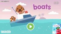 【肉肉】赛哥迷你小游戏 小猫船长 飞行龙舟去海洋探险