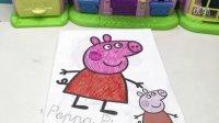给小猪佩奇穿上五彩新衣,猪小妹画图填色