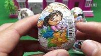 朵拉奇趣蛋玩具 爱探险的朵拉出奇蛋 拆蛋视频