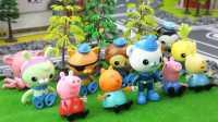 『奇趣箱』海底小纵队玩具故事:海底小纵队的队员们玩捉迷藏游戏2