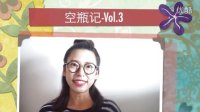 EMPTIES空瓶记分享|vol.3(吕,化妆棉,雪花秀,hera,契尔氏,杜克,碧柔等)-陶州官MoMo