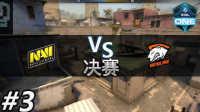 CSGO比赛:ESL ONE纽约Navi vs VP(mirage)#3