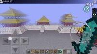 【小桃子】MinecraftPE地图介绍 故宫