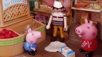 粉红小猪佩琪 佩奇跟乔治把超市弄脏了 佩佩猪