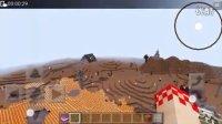 【小桃子】MinecraftPE地图介绍 燃烧的家园