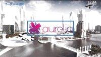 aurelia 先睹为快 03