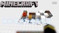 【我的世界】刷怪笼集中处理怪物装置Minecraft