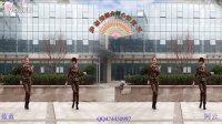 梦想秀广场舞 单人水兵舞十六步【我家在中国正背面】编舞 北京明儿