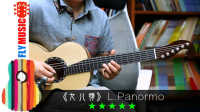 古典吉他演奏《女儿情》西游记取经女儿国 马丁尼 L.panormo