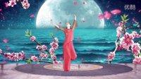 湘女王广场舞《花月夜》    制作、演绎:湘女王       编舞:静静