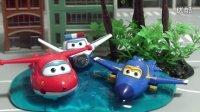 超级飞侠 乐迪、酷飞跟包警长不小心掉进水里了