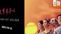 03中国新歌声 徐歌阳【追梦赤子心】MV—电影【喜剧之王】神剪辑(周星驰 的龙套血泪史)