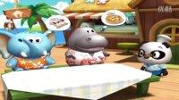 熊猫博士餐厅2★在海边料理 制作美食