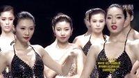 中国(武汉)电视超模大赛总决赛【下部】